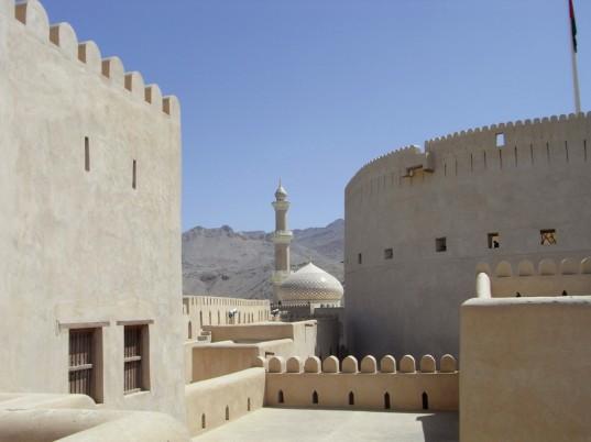 Oman Rundreise: Land des Sultans